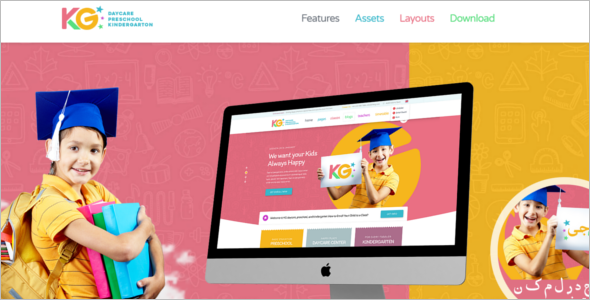 Kindergarten Blog Theme