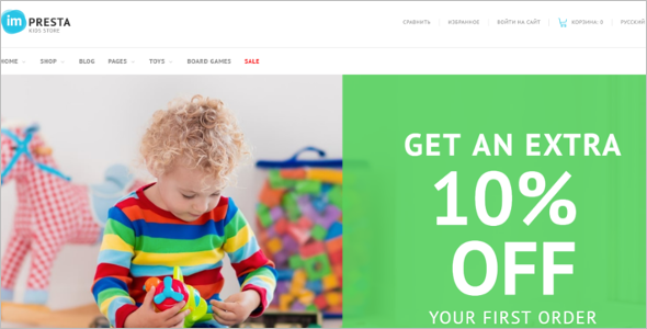 New Kids Store PrestaShop Theme