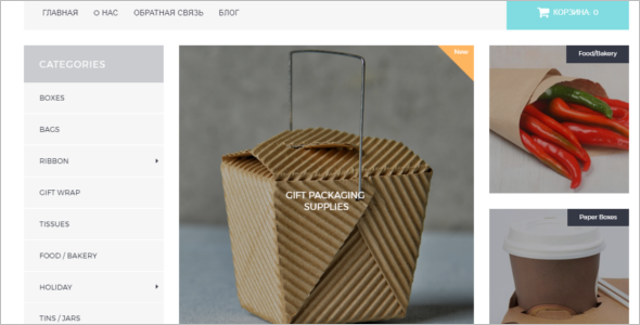 Packaging Business OpenCart Theme
