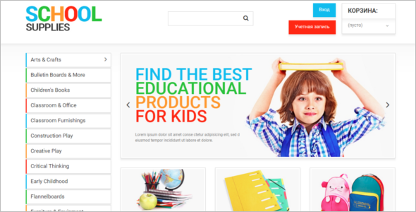 Prestashop Education Theme