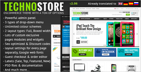 TechnoStore Oscommerce Template