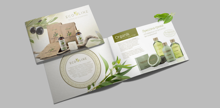 Cosmetic Brochure Templates